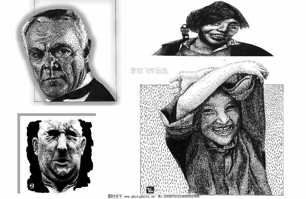 黑白画 人物 钢笔画 素描 线描 文化艺术 绘画书法 设计图库 jpg