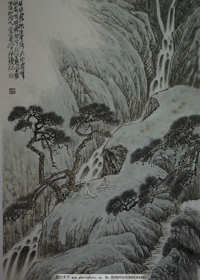 高山流水 国画 写意 山水 杨福镇 瀑布 松树 山石 溪水 水墨 人物