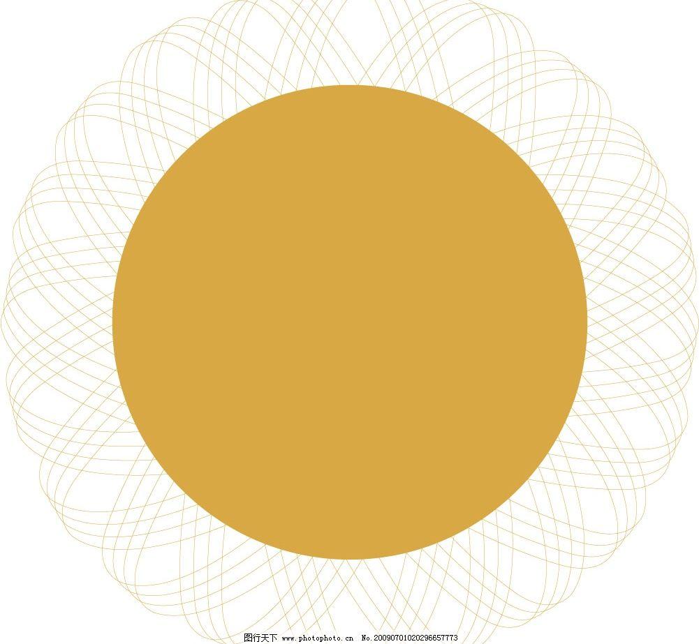 圆形 证件 底纹 花纹 矢量 ai 高清 清晰 素材 线条 纹理 纹 底纹边框