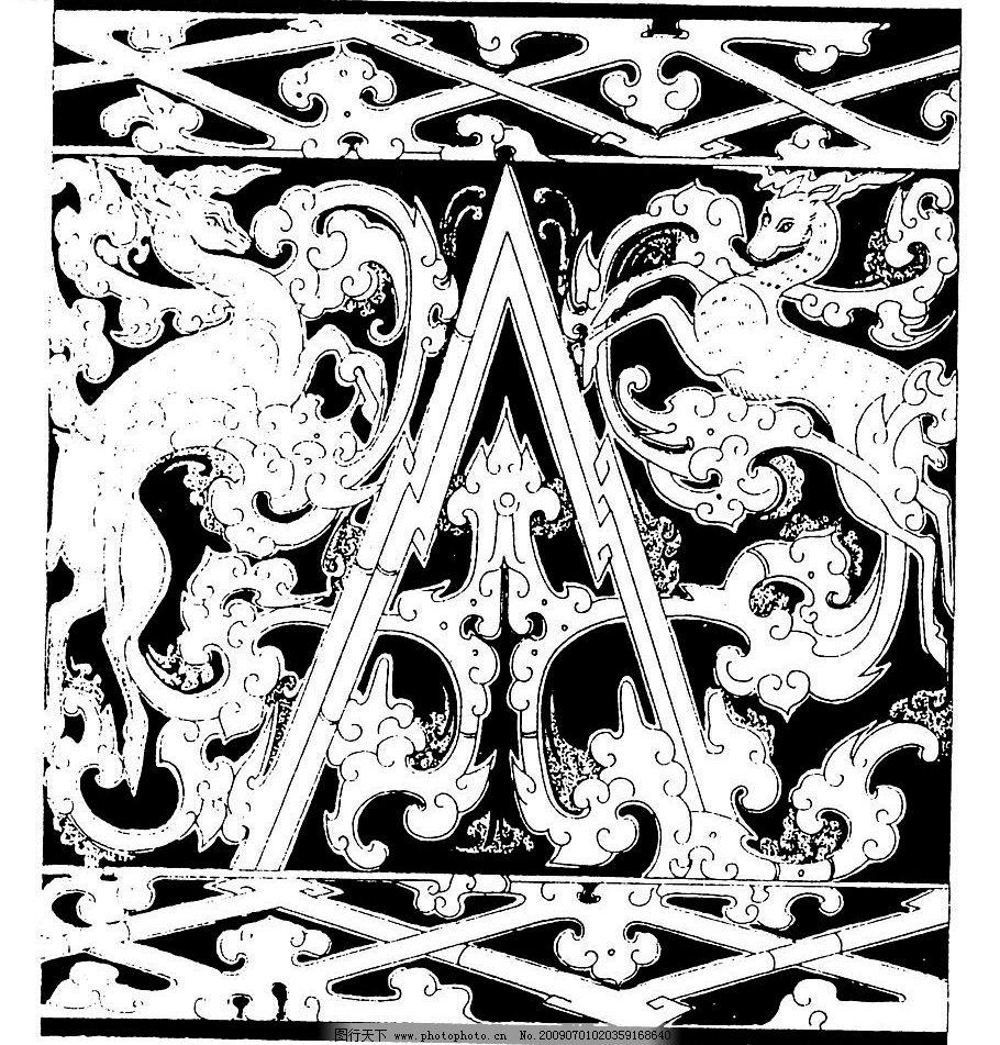 秦汉素材 秦朝 汉代 汉朝 古代 古典 图案 花边 底纹 黑白