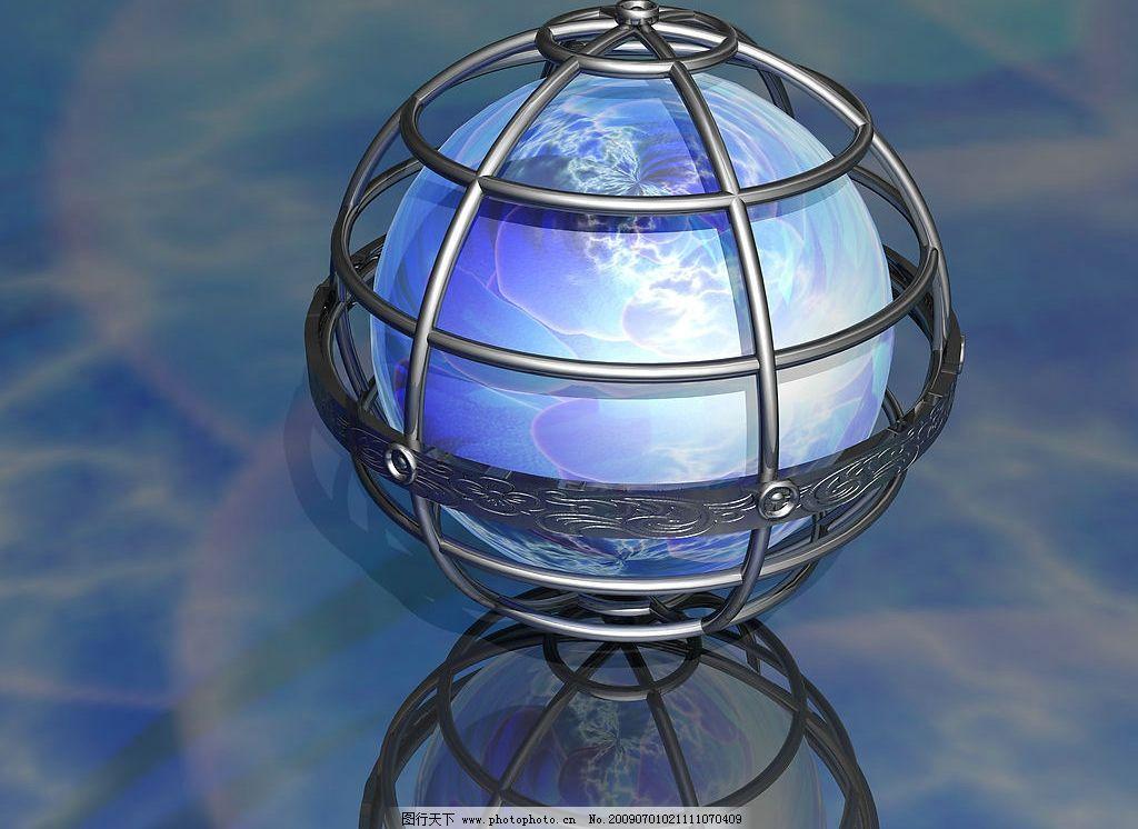 三维 金属质感 圆形物体 蓝色 银灰色 球体