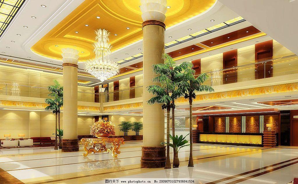 宾馆大堂 大堂天花 柱子 前台 吊灯