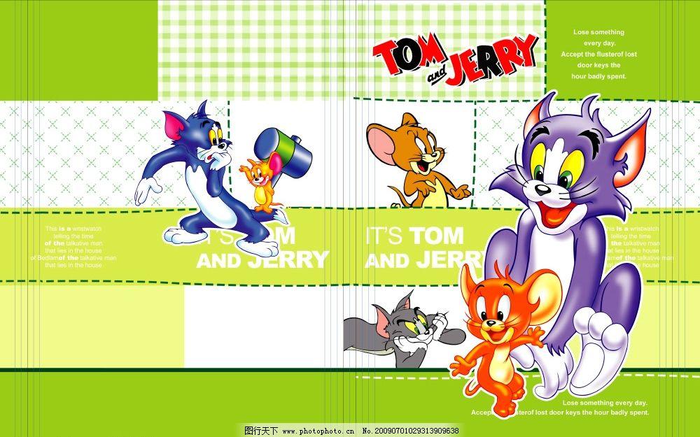 猫和老鼠 可爱卡通 画册设计 蓝猫 小老鼠 广告设计模板 源文件库 300