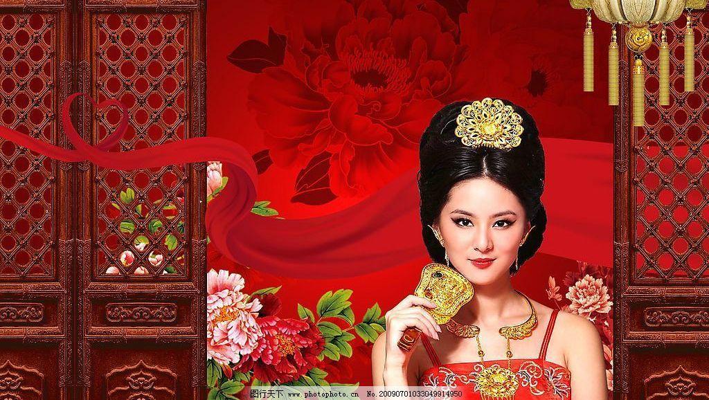 古典美女素材图片