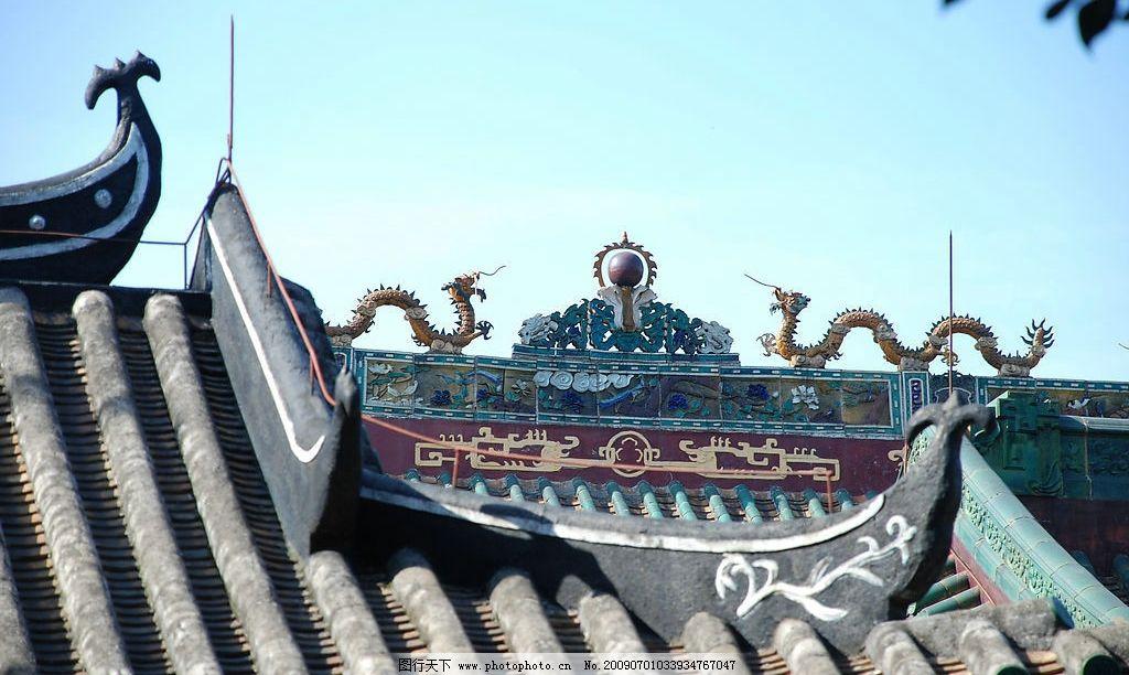 南海神庙 龙 拜神 琉璃瓦 双龙戏珠 石雕 花纹 国内旅游 摄影图库