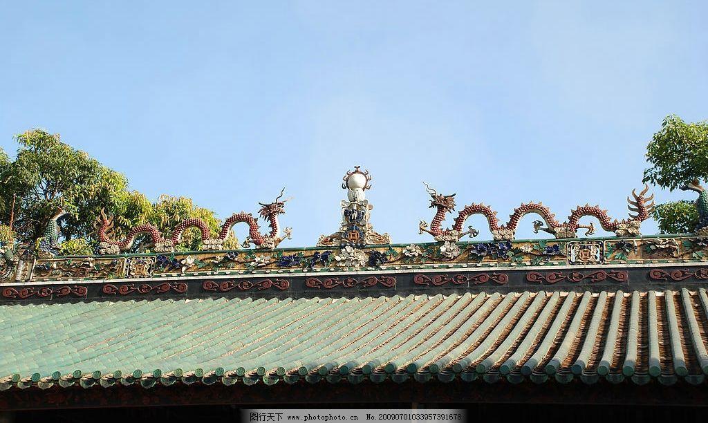 南海神庙 双龙戏珠 拜神 琉璃瓦 石雕 花纹 国内旅游 摄影图库