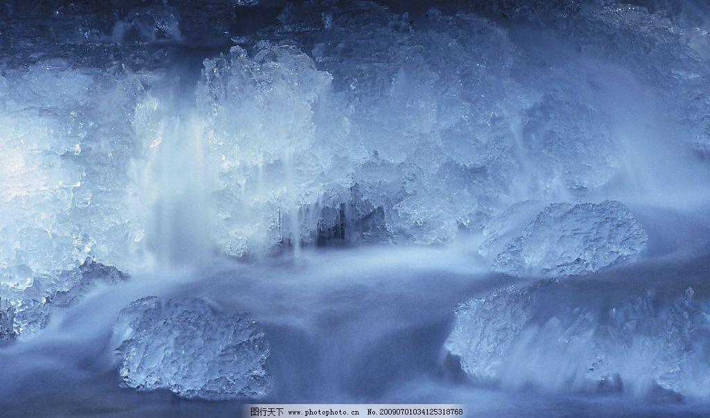 冰雪图片_自然风景_旅游摄影_图行天下图库