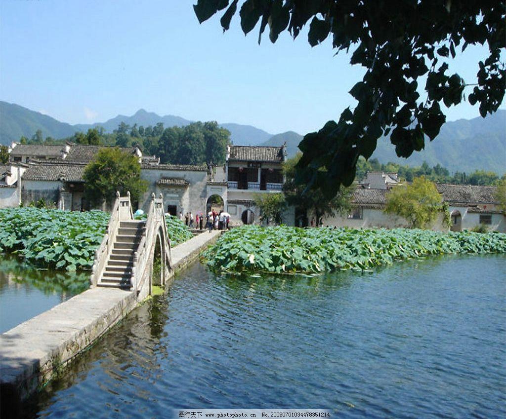 宏村的桥 桥 宏村 写生 自然景观 山水风景 摄影图库 150dpi jpg