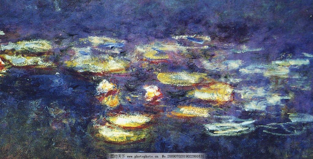 睡莲 印象派 西方 油画 莫奈 写生 油画风景 文化艺术 绘画书法 设计