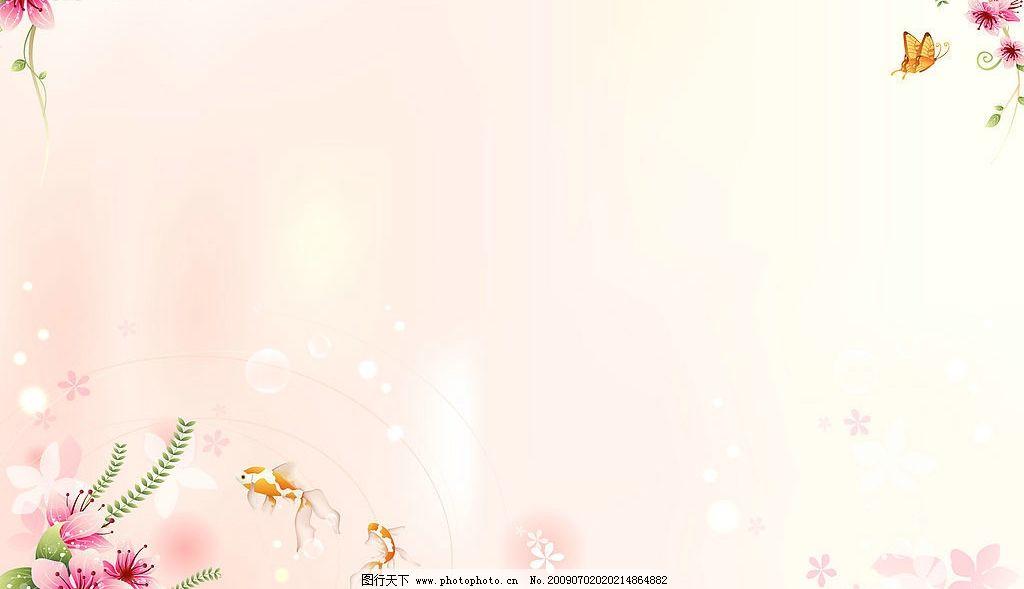 温馨背景 鸟 花卉 花朵 底纹边框 背景底纹 设计图库 300dpi jpg