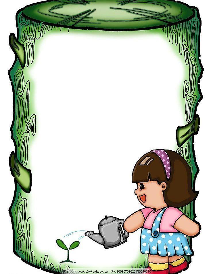 卡通边框22 木桩 小女孩