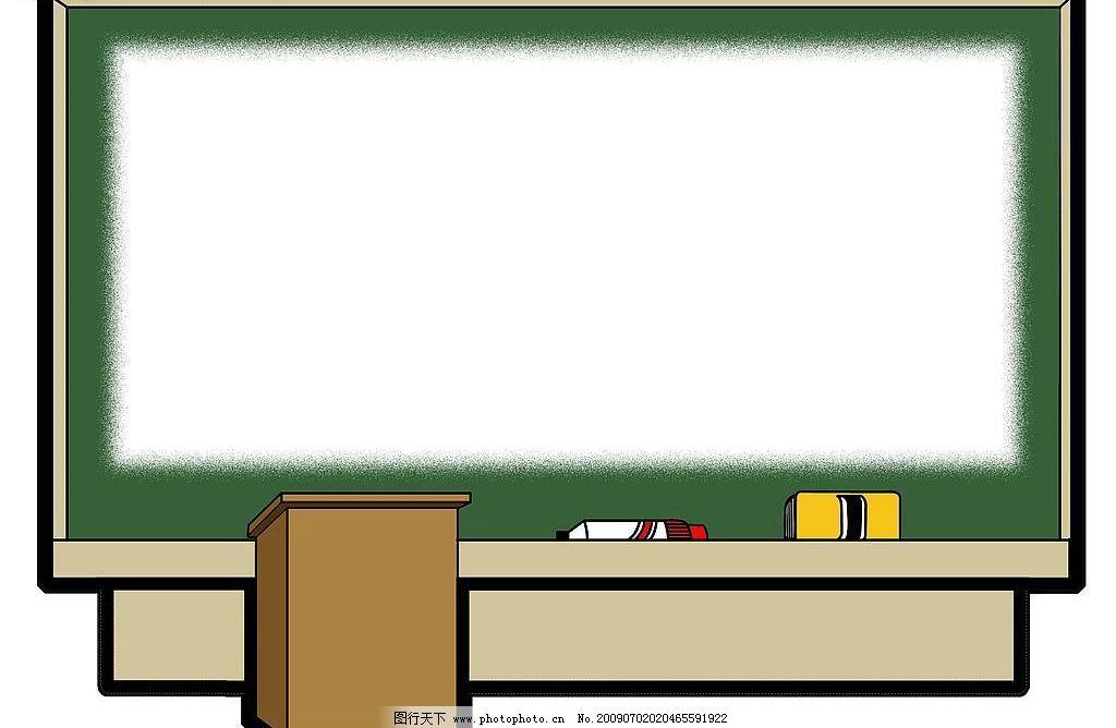 ppt 背景 背景图片 边框 模板 设计 相框 1024_668