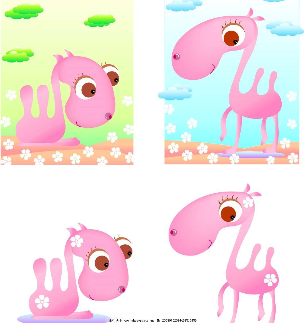 粉色骆驼 粉色 骆驼 可爱 适量 ai 其他矢量 矢量素材 矢量图库 ai