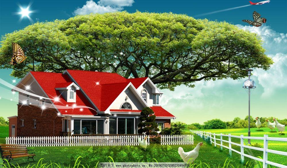 广告设计 设计案例  梦幻别墅 房地产 典房地产 房地产广告 风景 大树