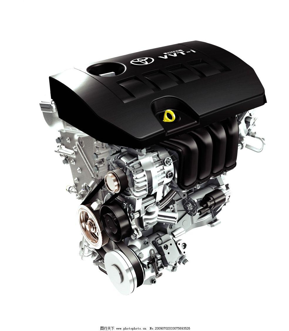 发动机 丰田 汽车 汽车内部 引擎 马达 psd分层素材 其他 源文件库 30