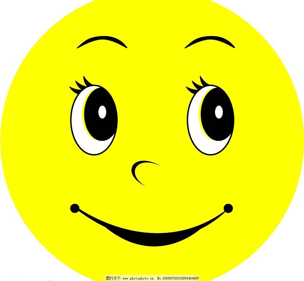 笑脸 其他矢量 矢量素材 矢量图库 cdr