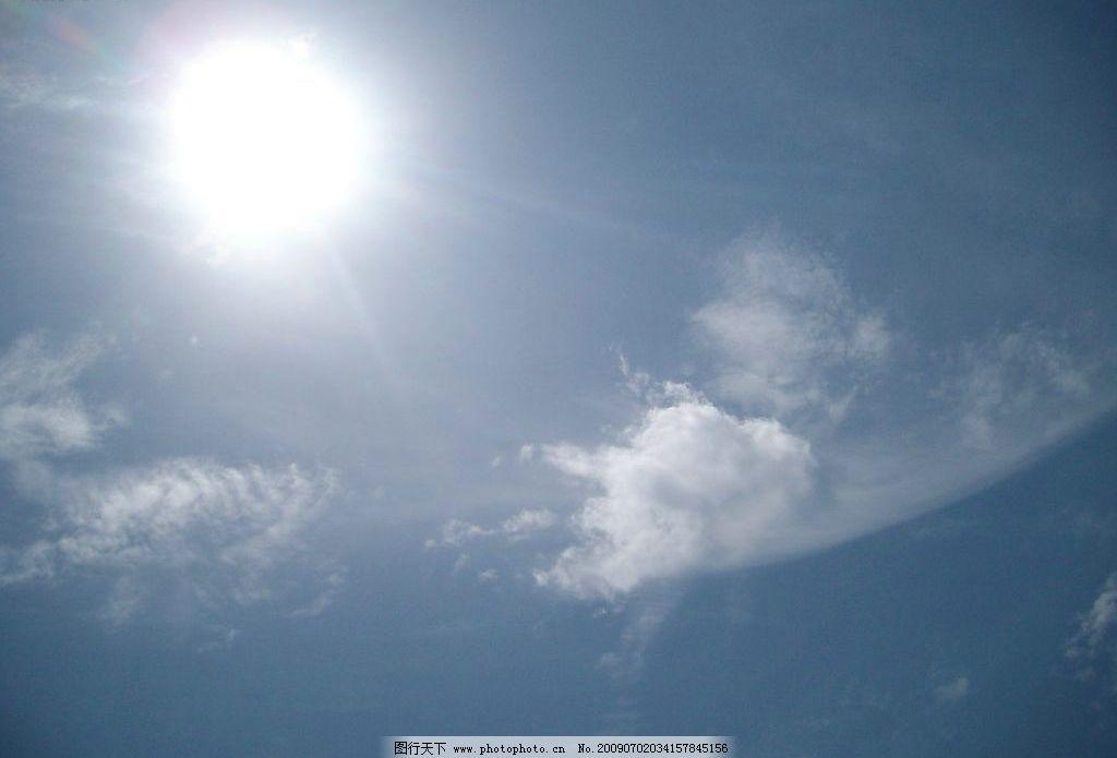 烈日当空 蓝天 白云 阳光 正午时刻 旅游摄影 自然风景 摄影图库