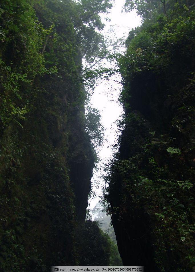 峨眉一线天 山 树 草 jpg格式 一线天 自然景观 风景名胜 摄影图库 72