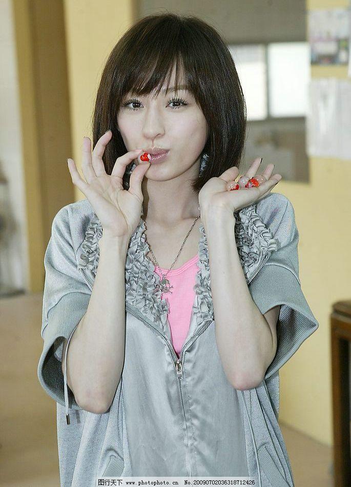 王心凌 摄影图库 性感 女性 美女 歌手 可爱