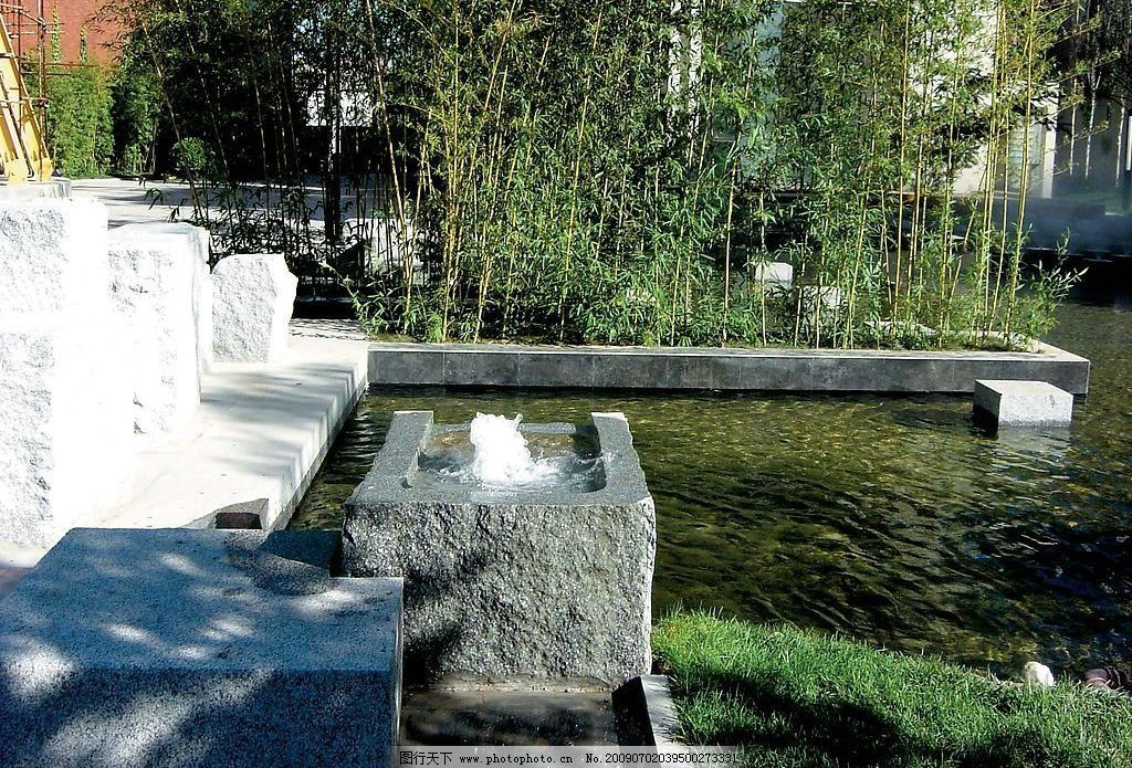 小区景观 水景 旱喷 池塘 石头 竹子 庭院 花园 建筑园林 园林建筑