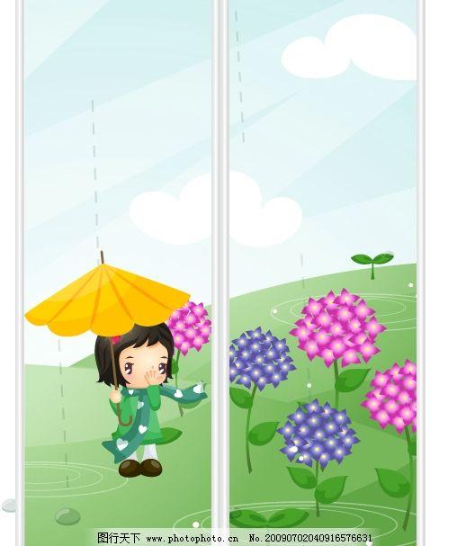 雨中女孩图片