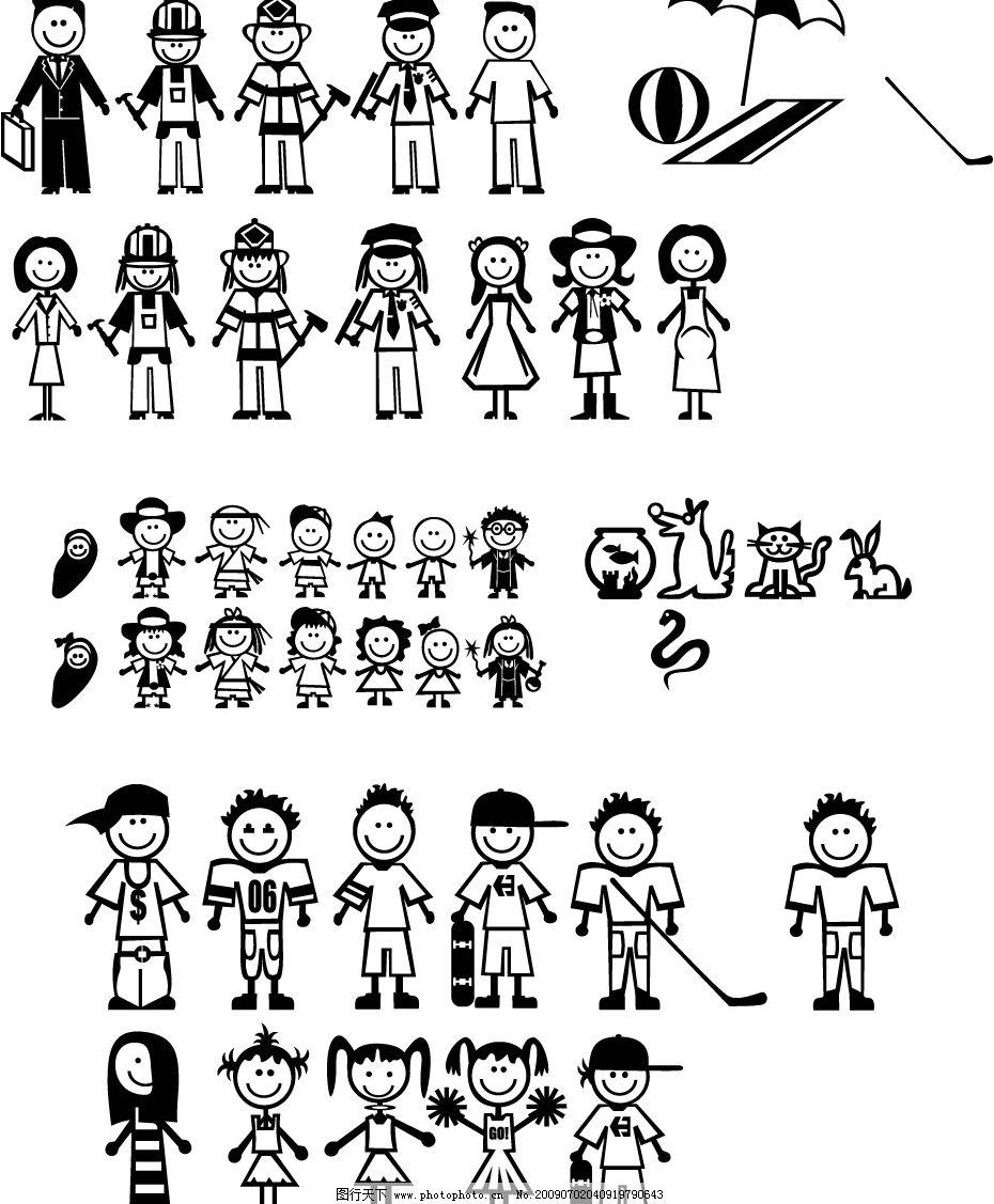 黑白矢量卡通人物形象图片