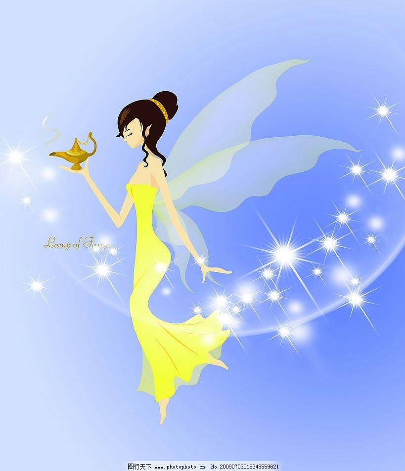 少女 神灯 美少女图案 飞的小女孩 动漫动画 动漫人物 设计图库 72dpi