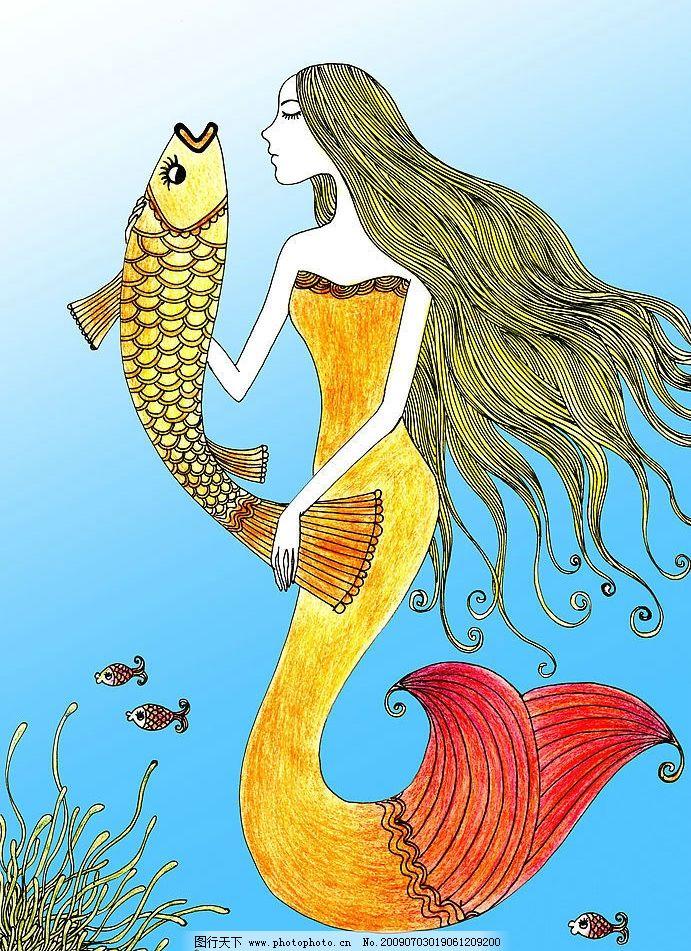美人鱼 海洋 插画 手绘 彩铅 唯美 文化艺术 绘画书法 设计图库 jpg