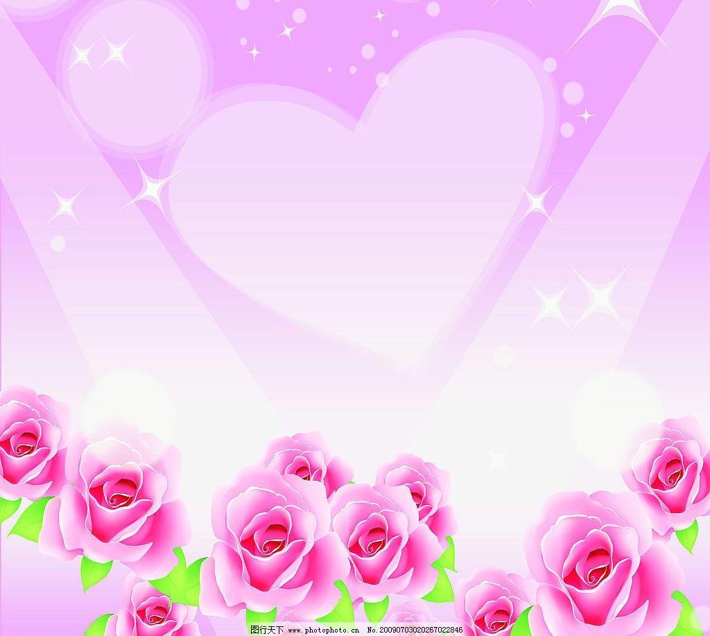 玫瑰花图 玫瑰花 心 底纹边框 背景底纹 设计图库 72dpi jpg