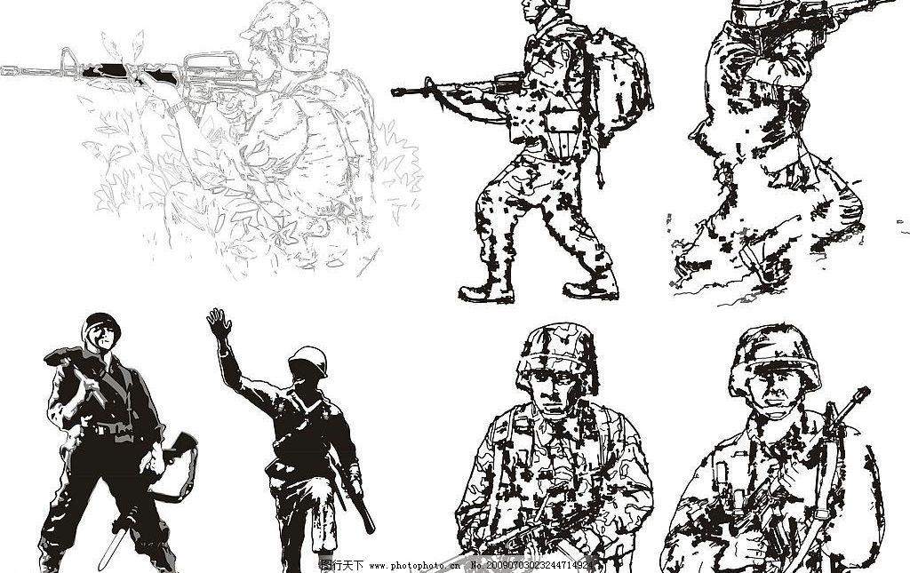 战士矢量图图片