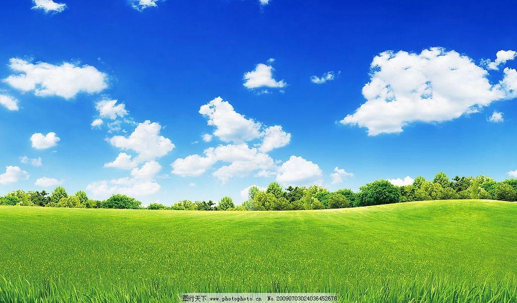 绿茵蓝天白云 云彩 背景 风景 草地 绿地 田园 花草 花