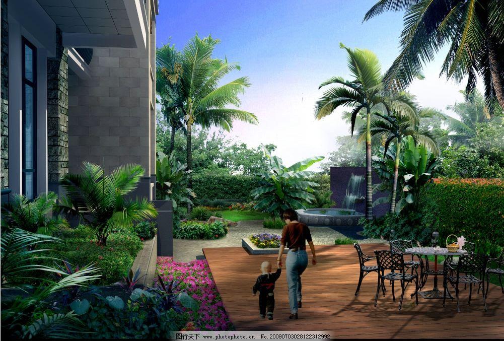 别墅庭院效果图图片_景观设计