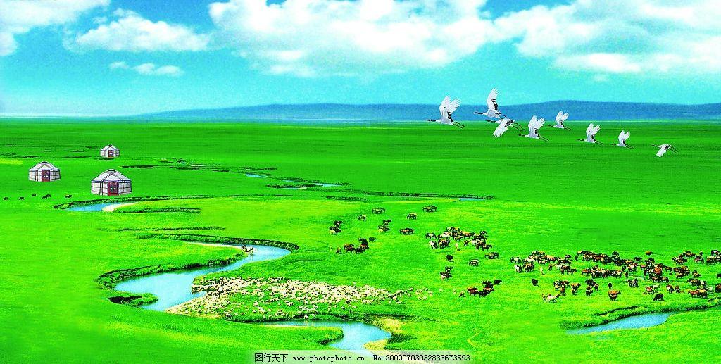 大草原(实际像素下非高清)图片