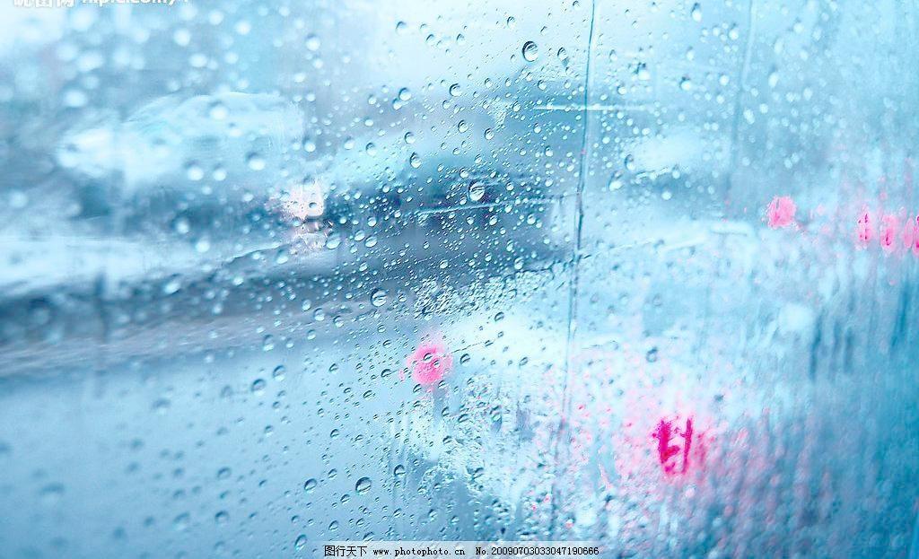 300dpi jpg 玻璃 车 街道 蓝色 旅游摄影 马路 梦幻 其他 雨中城市