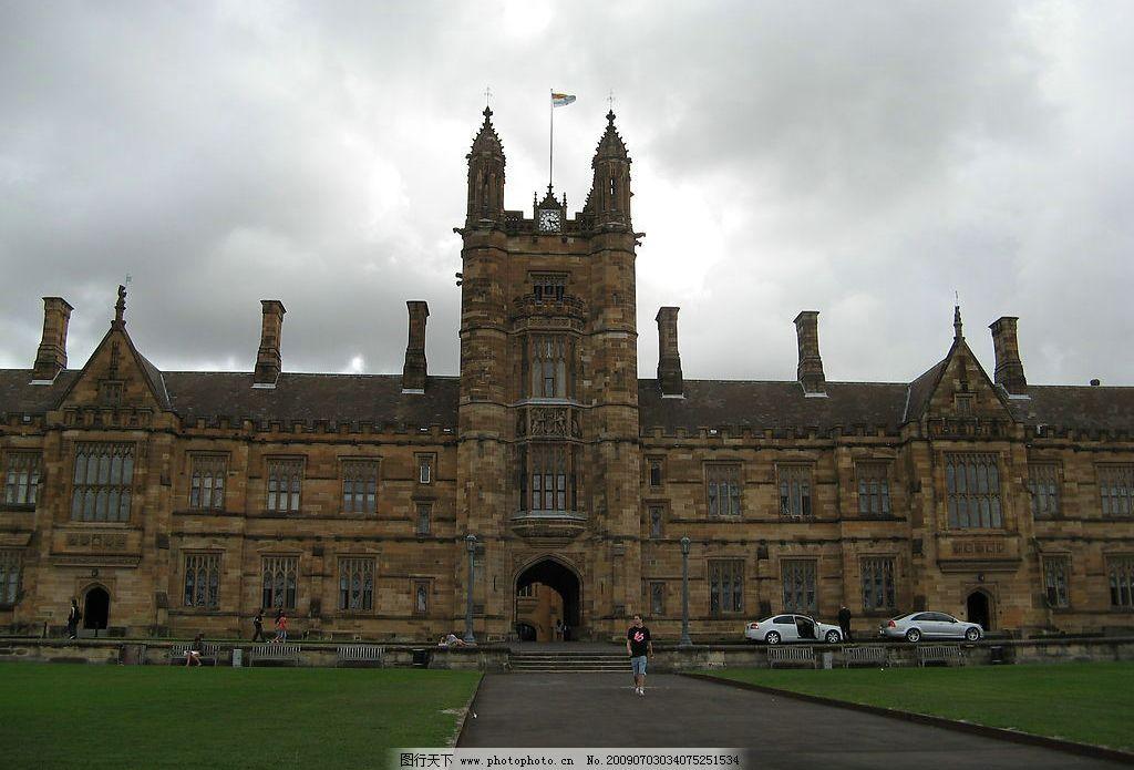 澳大利亚悉尼大学 风景 照片 旅游 摄影 国外旅游 摄影图库