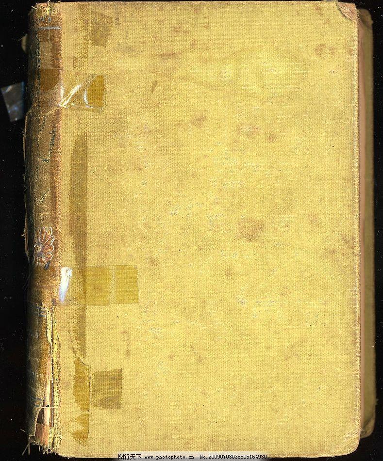 旧书 封皮      封底 花纹 破书 古书 书页 文化艺术 传统文化 摄影