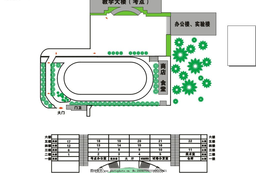 十五中学校平面图 十五中 学校 平面图 花 草 建筑 手工 画的 花坛 其