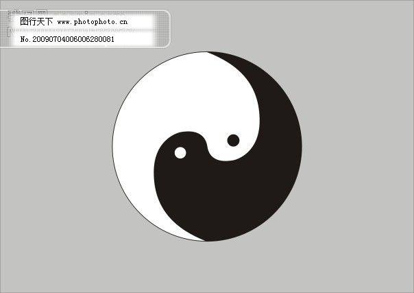 太极八封 太极八封免费下载 字体设计艺术字设计中国字传 艺术字创意