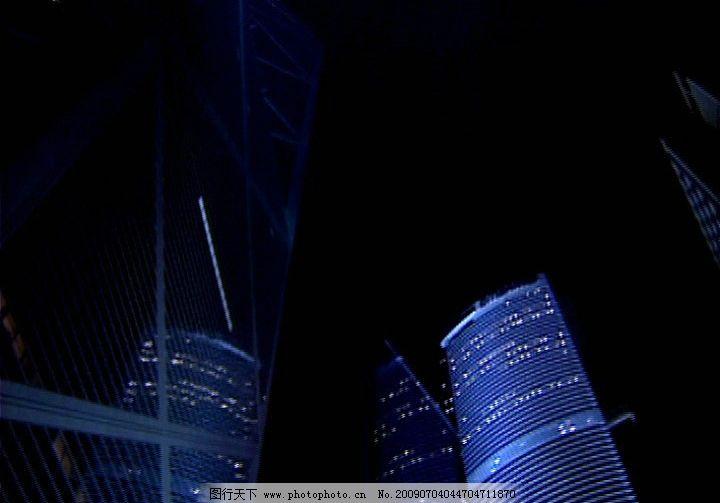 城市夜景十七 城市 高楼大厦 夜景 楼房 车流 夜晚 灯光 视频编辑