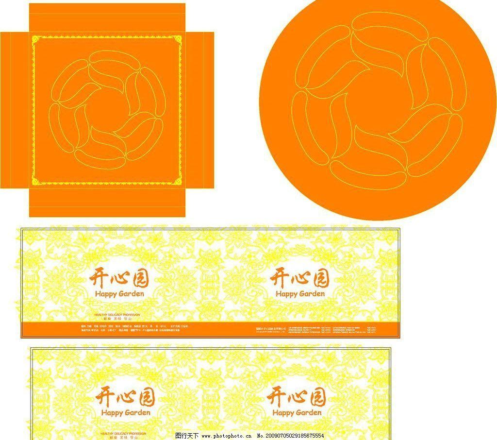 蛋糕盒 园盒 方盒 欧式花纹 广告设计 包装设计 矢量图库 eps