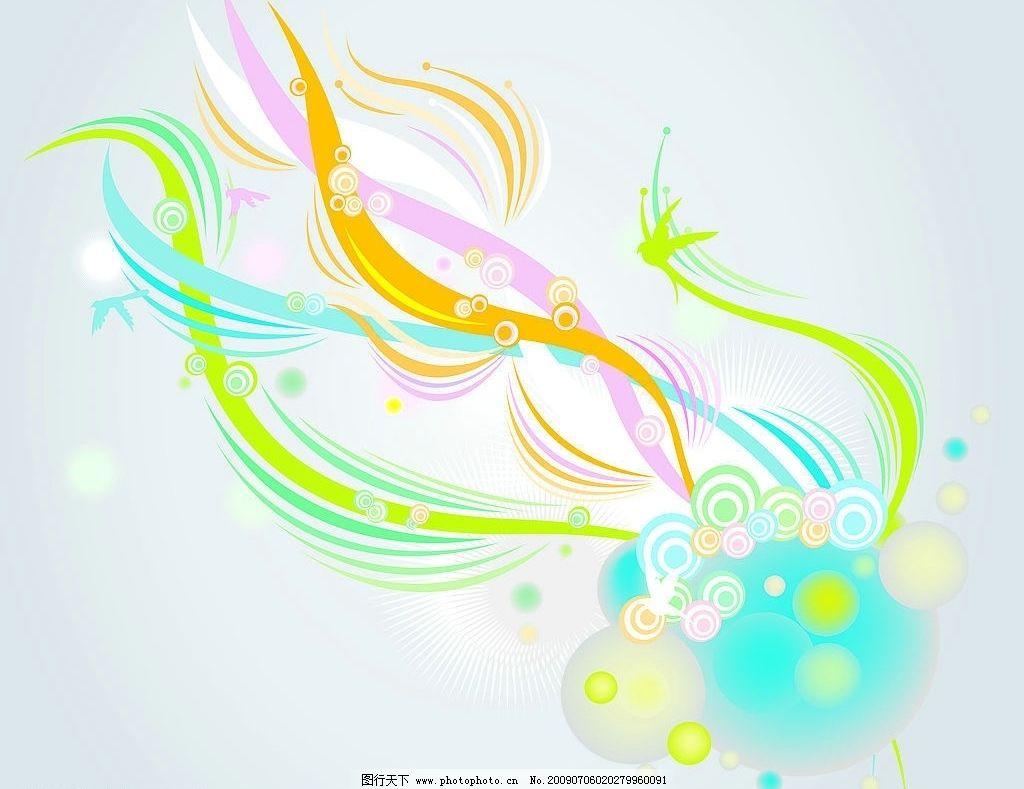 活力 青春 曲线 底纹边框 背景底纹 设计图库 72dpi bmp