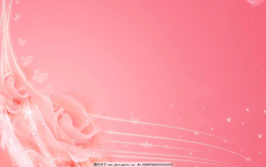 粉红色梦幻玫瑰花背景图片素材