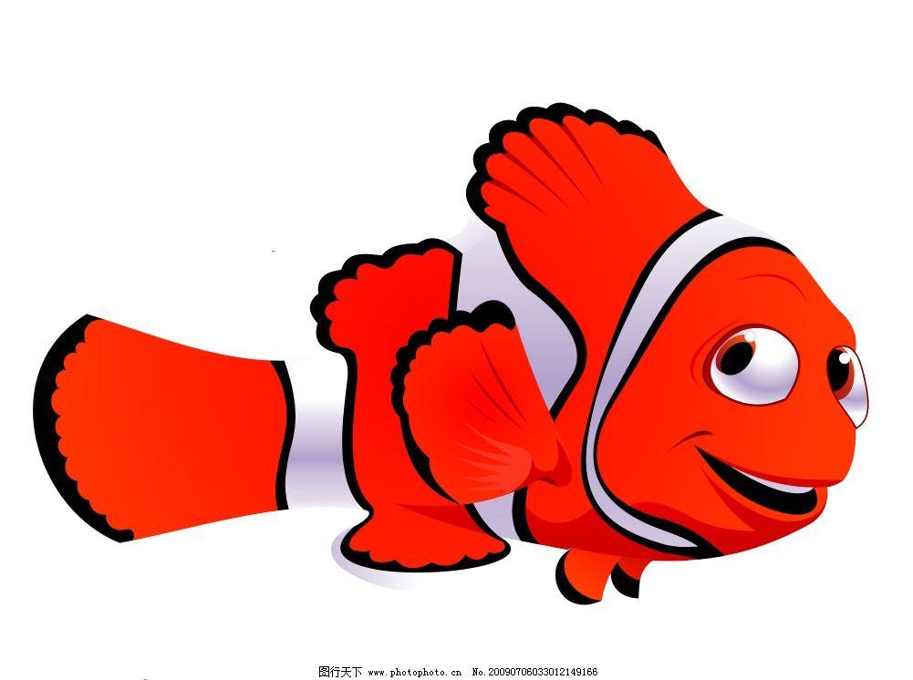 卡通 鱼图片