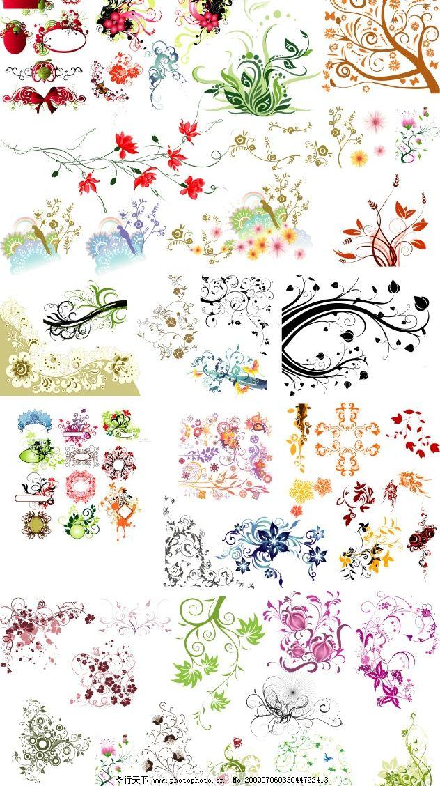彩色花纹素材库图片图片
