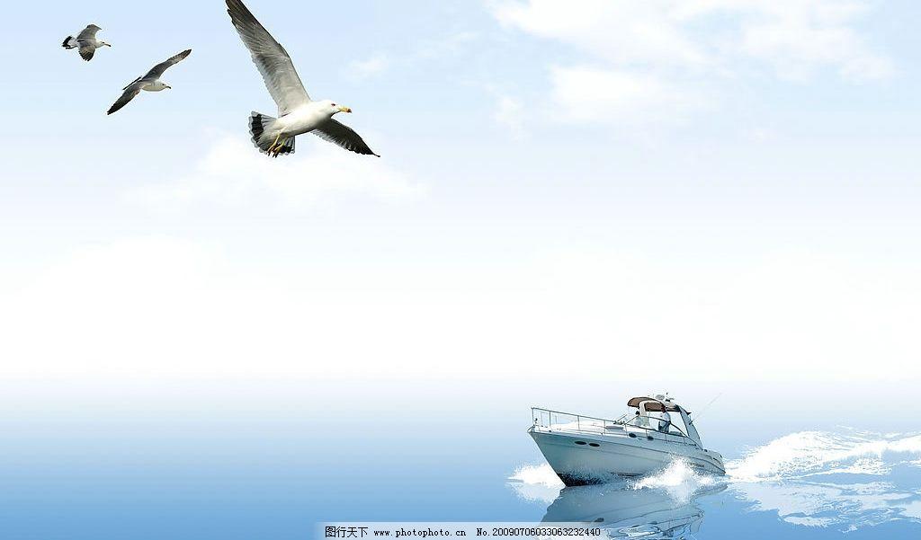 海的背景 海鸥 蓝天白云 船 psd分层素材 源文件库 300dpi psd