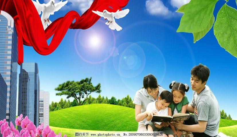 蓝天白云图片,绿草地 田野 小草 绿树 树叶 大楼-图行