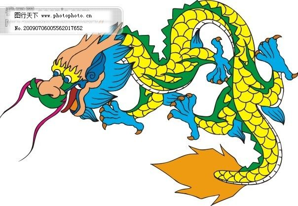 中国龙免费下载 传统文化矢量图