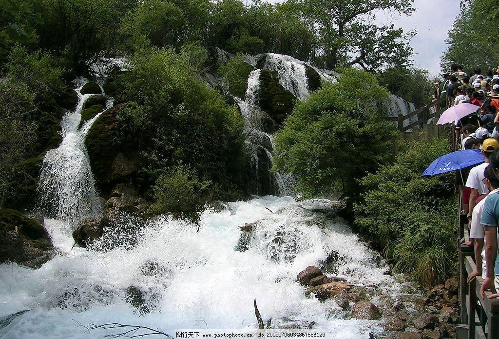 山溪 流水 岩石 绿树 蓝天 白云 游人 栈桥 自然景观 自然风景 摄影