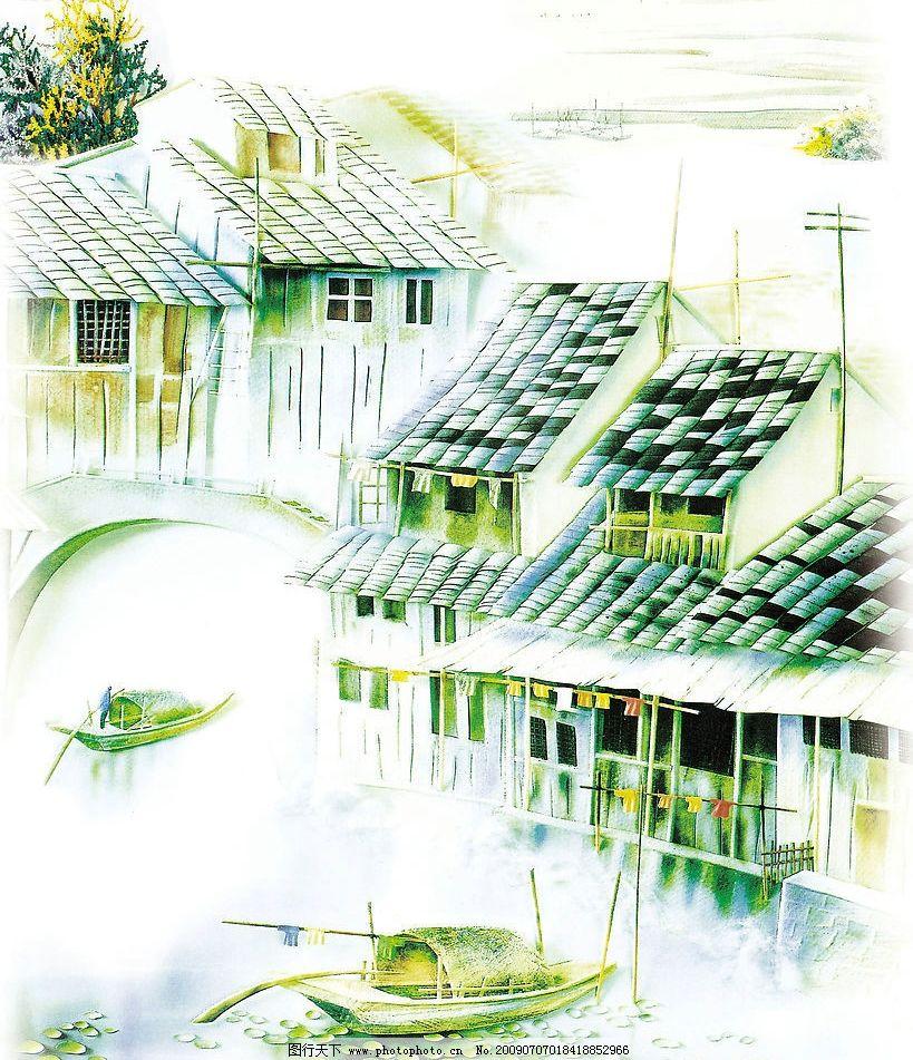 乡村一角 桥 小河 渔船 木瓦房 水彩风景 动漫动画 风景漫画 设计图库