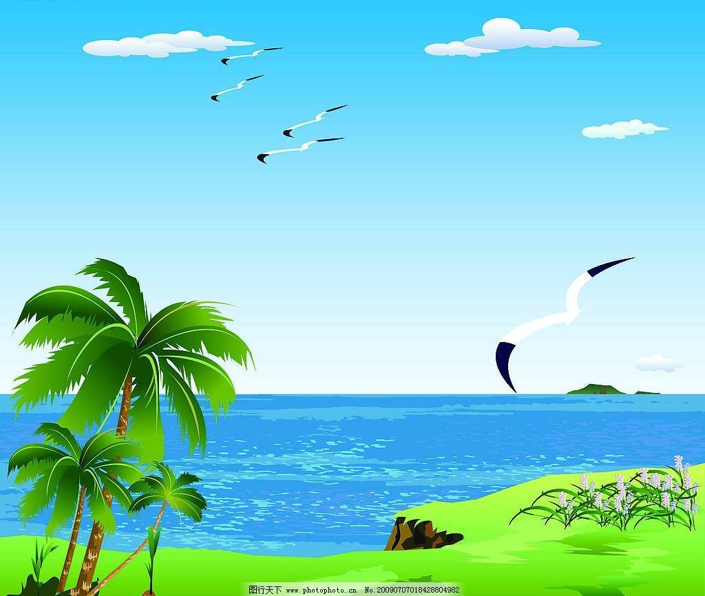 海洋 椰树 海鸥 动漫动画 风景漫画 设计图库 jpg